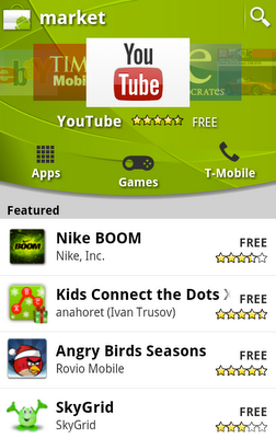 Android Market Download Update